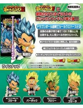 Dragon Ball Gashapon Mini Figures 4 cm Super Warrior Capsule Figure 02 (200)