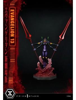 Neon Genesis Evangelion Statue Evangelion Unit 13 161 cm
