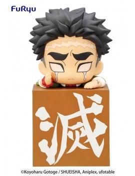 Demon Slayer: Kimetsu no Yaiba Hikkake PVC Statue Hashira 3 Himejima Gyomei 10 cm