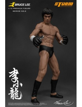 Bruce Lee The Martial Artist Series No. 2 Statue 1/12 Bruce Lee (Iconic MMA Outfit) 19 cm