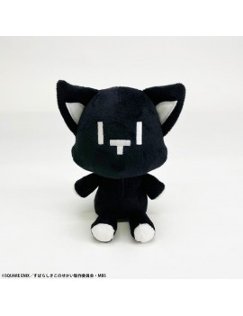 The World Ends with You: The Animation Plush Mr. Mew 14 cm
