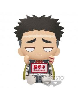 Demon Slayer: Kimetsu no Yaiba Big Plush Series Plush Figure Gyomei Himejima 20 cm