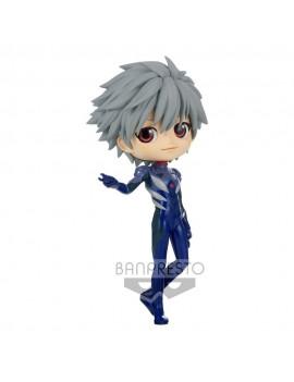 Evangelion: New Theatrical Edition Q Posket Mini Figure Kaworu Nagisa Plugsuit Style Ver. A 14 cm
