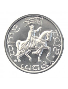 Lord of the Rings Coin Gondor Crown