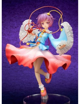 Touhou Project Statue 1/8 Satori Komeiji The Girl Even Vindictive Spirits Fear 18 cm